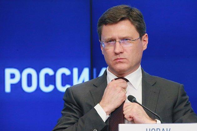 """Новак: РФ готова продлить контракт """"Газпрома"""" и """"Нафтогаза"""" или рассмотреть новый договор"""