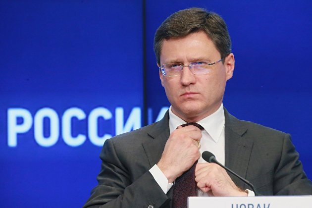 % Александр Новак