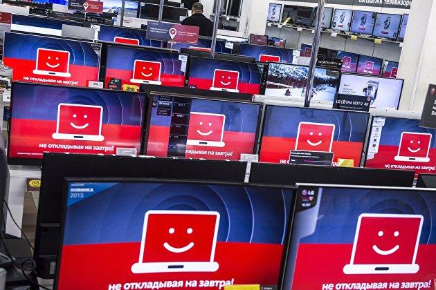 """Сбербанк может начать сотрудничать с """"М.Видео"""" по развитию маркетплейса"""