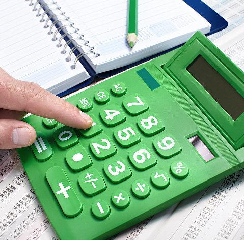 Кредит в банке мкб калькулятор