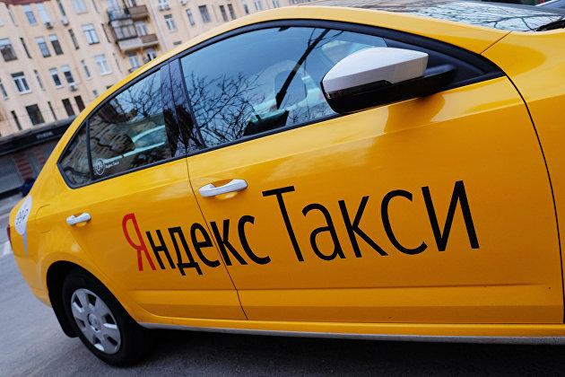 """""""Яндекс"""" ведет переговоры о выкупе доли Uber в """"Яндекс.Такси"""""""