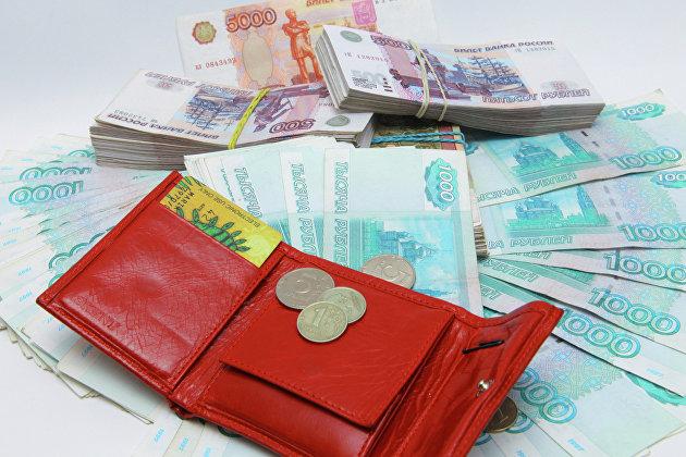 828966564 - Рубль в начале торгов снижается к доллару и евро