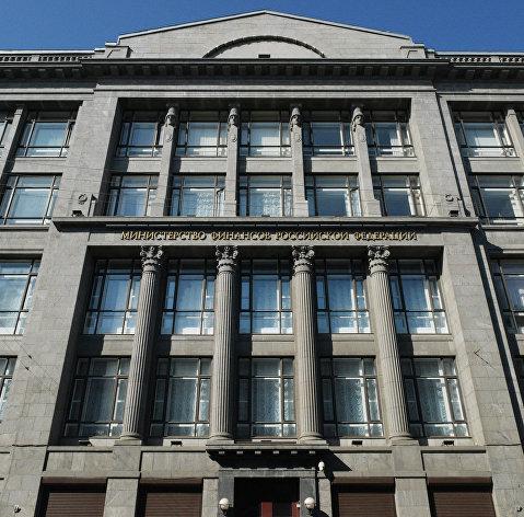 Минфин разместил ОФЗ на 15,2 млрд рублей при спросе 17,6 млрд рублей