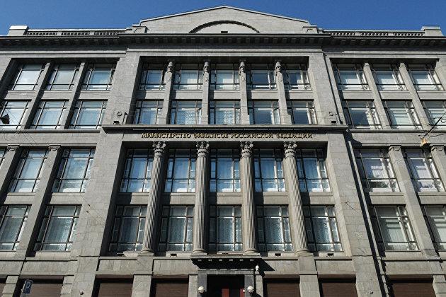 %Здание министерства финансов России на улице Ильинке в Москве