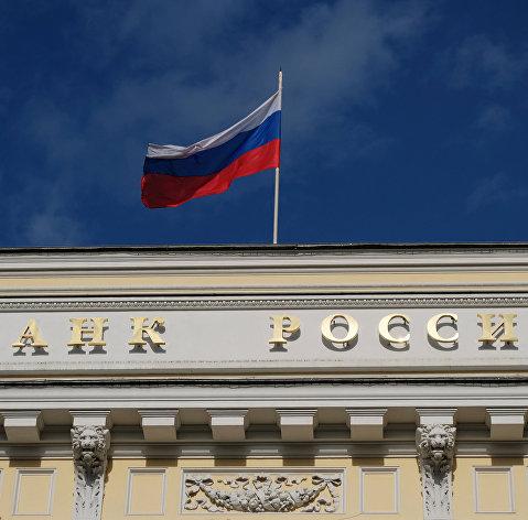 %Банк России