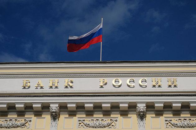 828971847 - Денежная база России в узком определении за неделю увеличилась на 0,5%