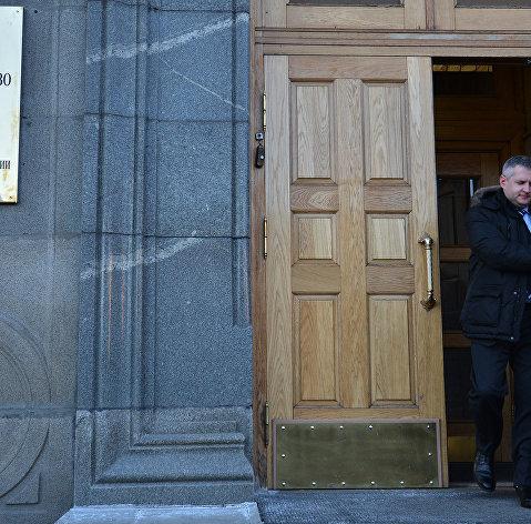 *Здание Минэкономразвития в Москве