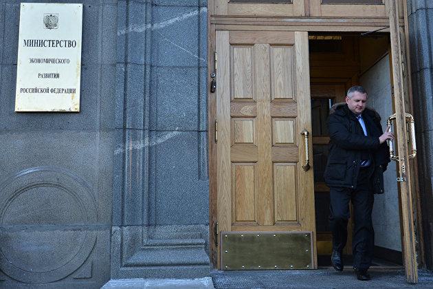 % Здание Минэкономразвития в Москве