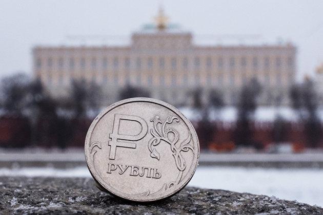 828977462 - Рубль начал день в минусе на сползании рынка нефти