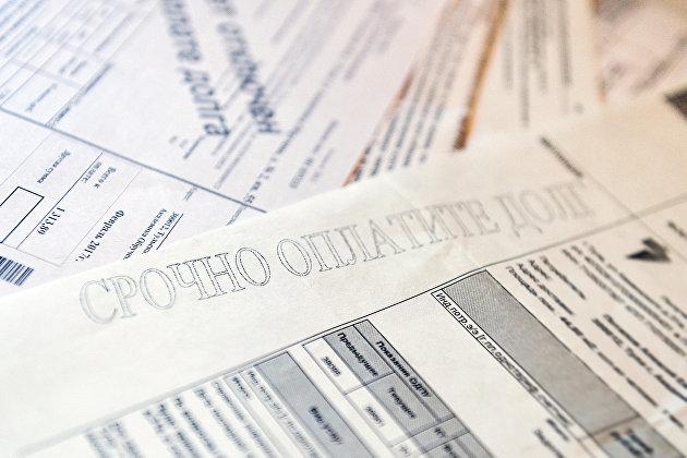 В Госдуме опровергли информацию о росте цен тарифов на ЖКХ в 2021 году