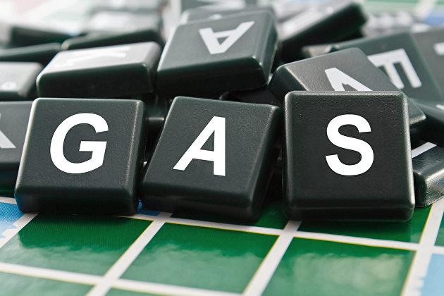 Газовая война в Европе: никто не хотел замерзать