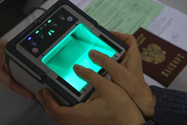 % Процедура снятия биометрических данных