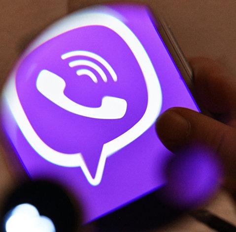 828993995 - Viber может запустить свою криптовалюту в РФ в 2018-2019 гг