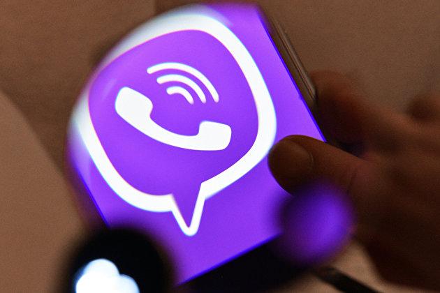 828994003 - Viber может запустить свою криптовалюту в РФ в 2018-2019 гг
