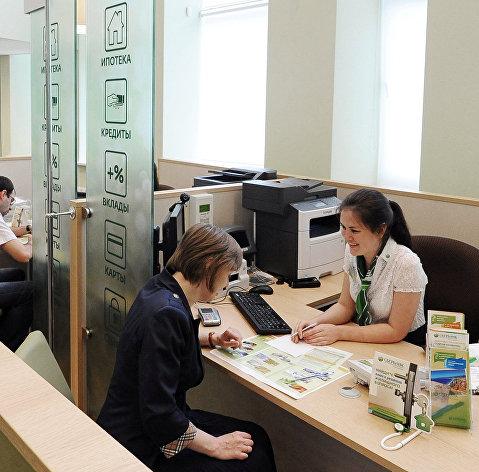 828995203 - НБКИ: Число выданных банками РФ потребкредитов в мае снизилось на 3,3%
