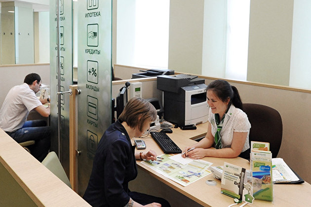 828995211 - НБКИ: Число выданных банками РФ потребкредитов в мае снизилось на 3,3%