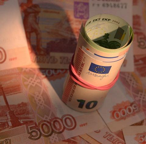 Официальный курс евро на вторник снизился до 78,94 рубля