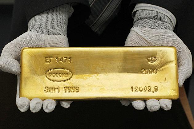 Золотой слиток