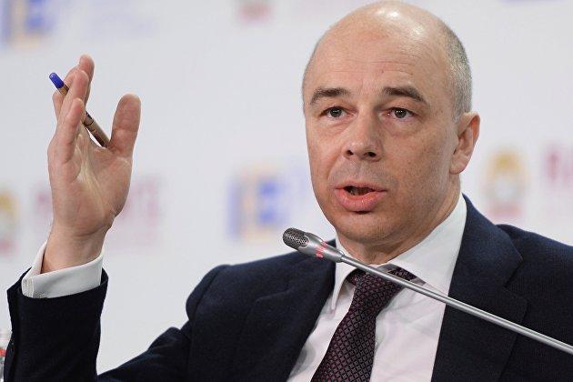 Силуанов назвал рост доходов россиян главной целью правительства