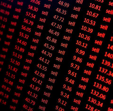%Торги на бирже