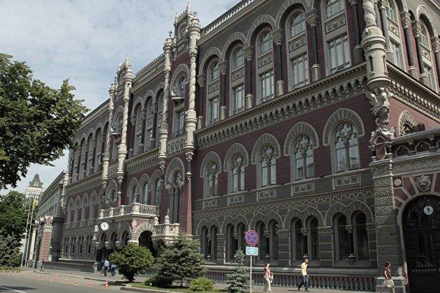 #Здание Национального банка Украины