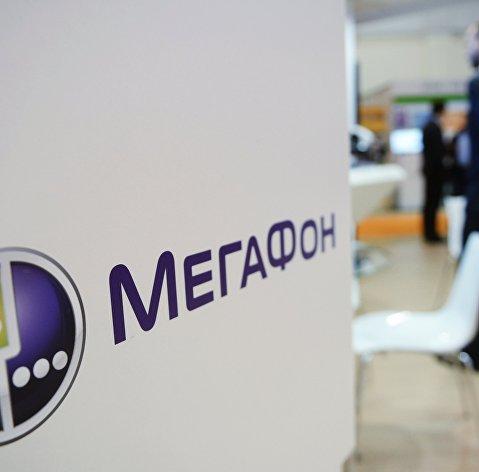 """%Логотип оператора мобильной связи """"Мегафон"""""""