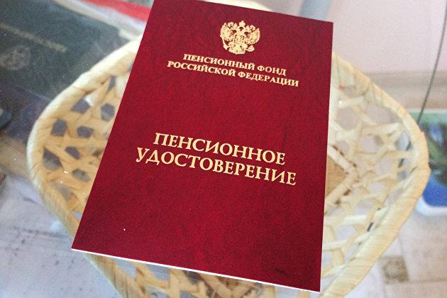 https://1prime.ru/images/82904/33/829043313.jpg