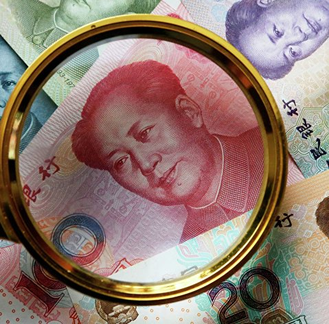 ОБЗОР: Китайский юань упал до самого низкого уровня с начала 2019 г