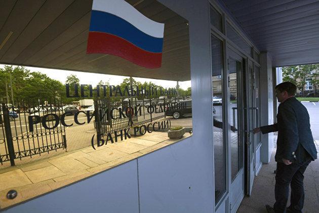 банк россии микрозаймы