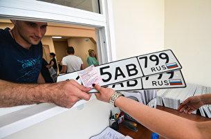 Выдача автовладельцу номерных знаков на машину
