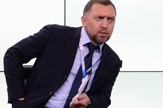 *Олег Дерипаска