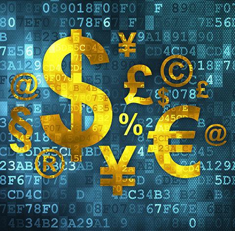 829061514 - Минфин поймал удачный момент на рынке внешнего долга