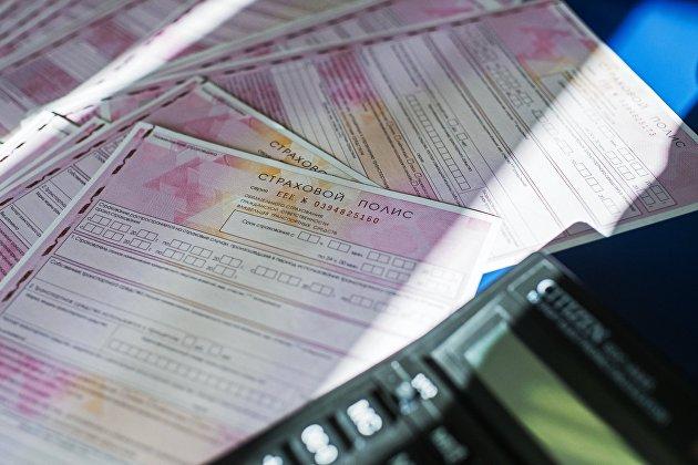 Страховой полис ОСАГО нового образца в одной из страховых компании Омска