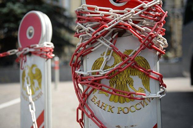 829069331 - Обязательные нормативы ЦБ РФ в июне нарушали 16 банков