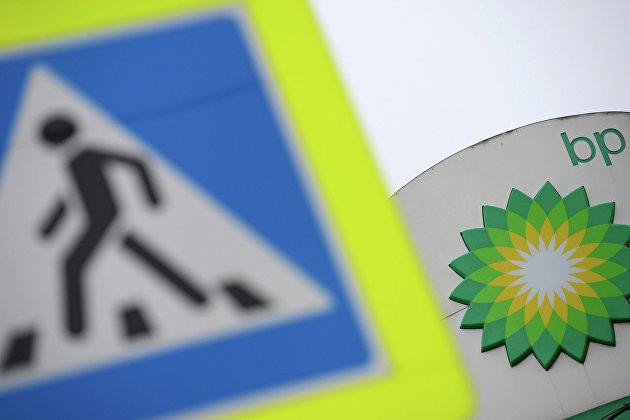BP думает об участии в проектах СПГ, ВИЭ и водорода в России