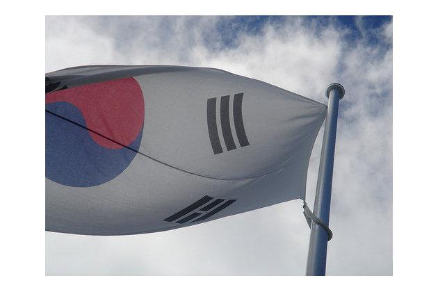 #Флаг Южной Кореи