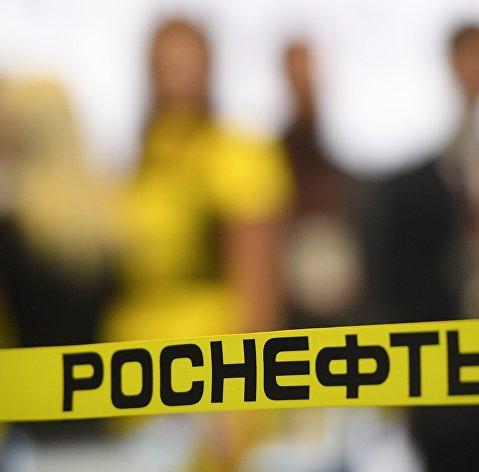 """""""Роснефть"""" сообщила о вынужденном снижении добычи из-за действий """"Транснефти"""""""