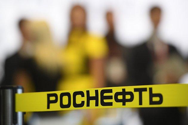 """""""Роснефть"""" в январе-сентябре снизила добычу нефти и конденсата на 10%,"""