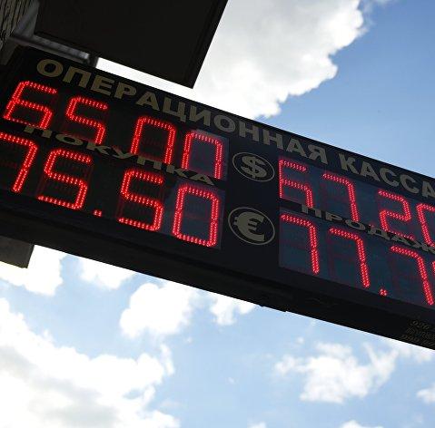 Рубль в свободном плавании уже пять лет: причины, итоги и прогнозы
