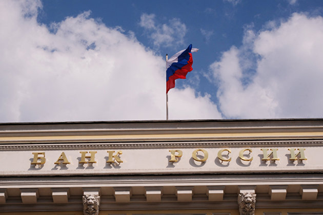 %Флаг на здании Центрального банка РФ
