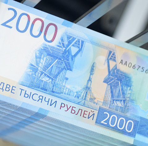 %Денежные купюры номиналом 2000 рублей