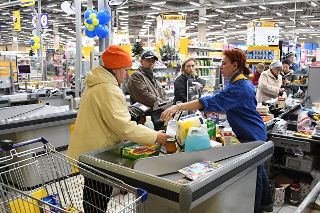 Покупатели в супермаркете