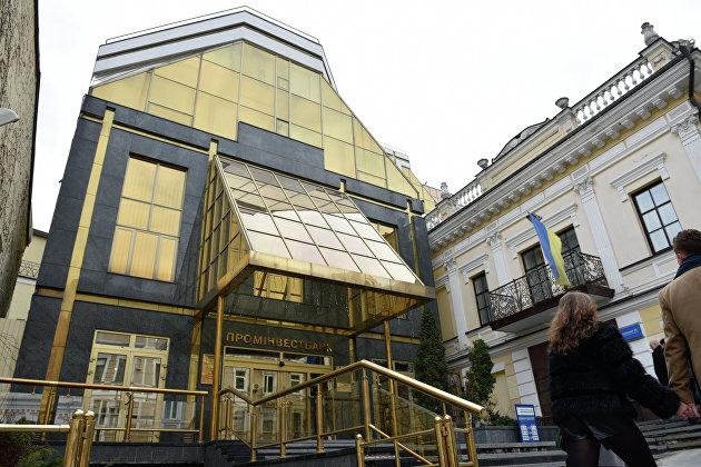#Филиалы российских банков в Киеве, Проминвестбанк