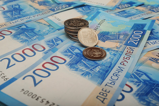 Российские рубли