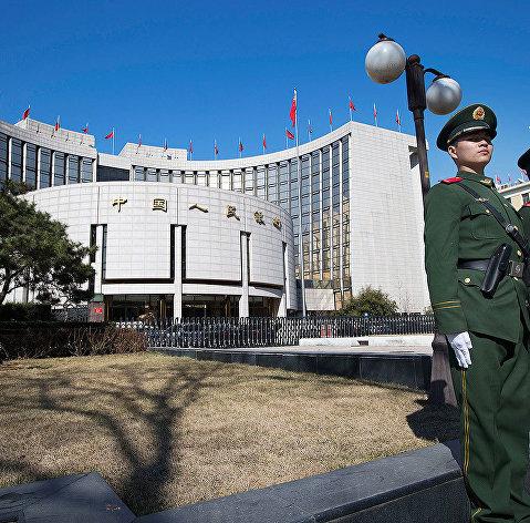 #Народный банк Китая