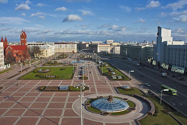 %Минск