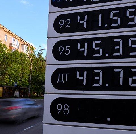 %Цены на бензин на одной из автозаправочных станций в Москве