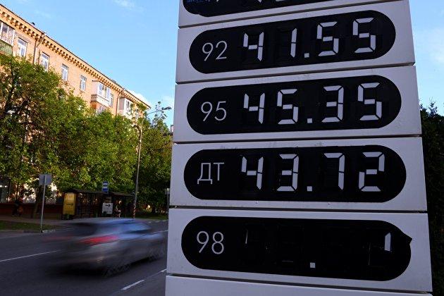 Экспертное мнение: Счетная палата прогнозирует резкий рост цен на бензин в 2019 г