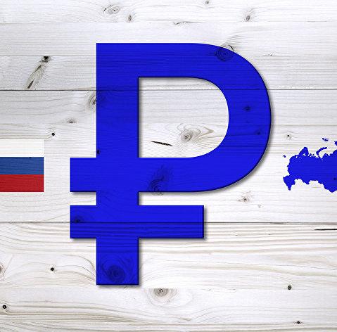 Рубль усилил снижение, доллар – выше 65 рублей, евро – выше 72 рублей
