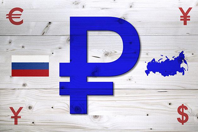 #Символ рубля